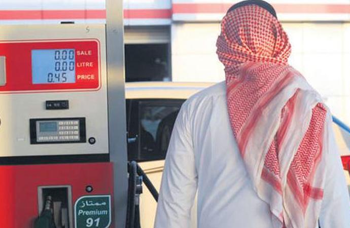 Suudi Arabistan'da da KDV başladı