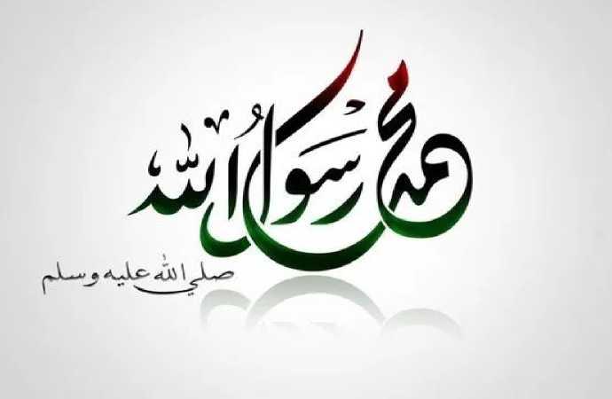 İlyas Metin: Allah'ın Nebi'sine itaatsizlik büyük günahtır