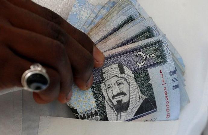 Suudi Merkez Bankası, ABD kaynaklı kripto para Ripple ile sözleşme imzaladı