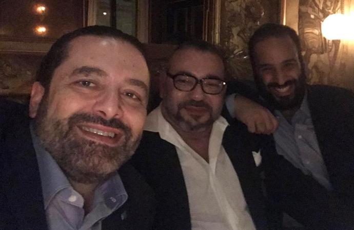 Fransa'nın başkentinde 3'lü selfie