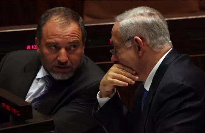 İsrail Başbakanı'nın 'Savaş açma yetkisi' elinden alındı