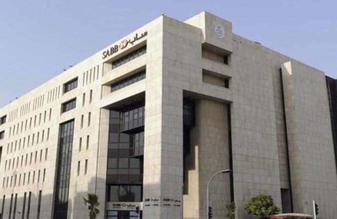 Arabistan'da Bankacılık Alanında Büyük Birleşme