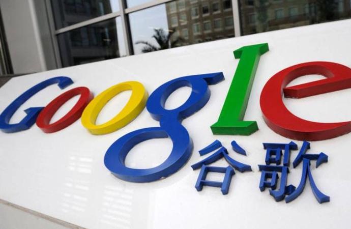 Google'ın Çin sürümüne içeriden protesto