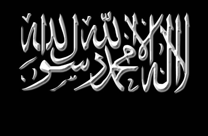 Lâ ilâhe illallâhu v'Allahu ekber