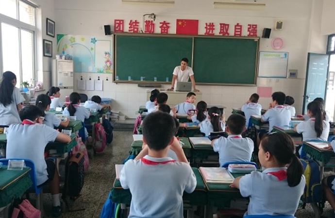 Çin'de ders kitaplarından Batılı fikirler ayıklanacak