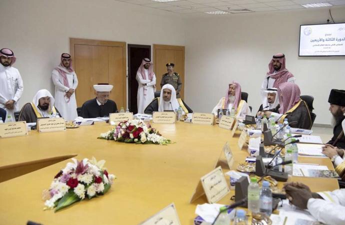Dünya İslam Birliği'nden Suudi krala övgü!