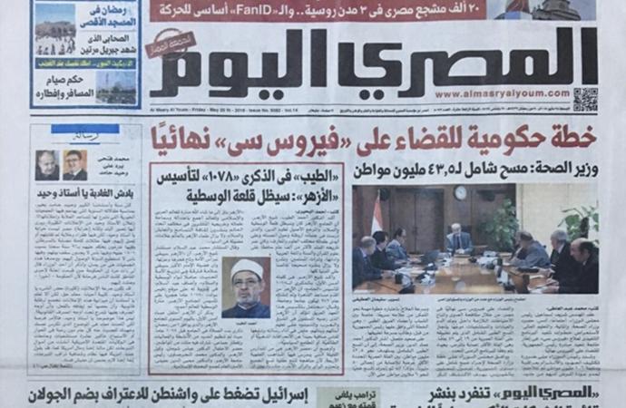 İstanbul Başsavcılığının haberi Ortadoğu basınında