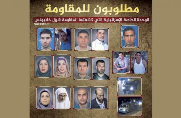 Hamas fotoğrafları yayınlamakla ne hedefledi?