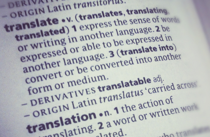 Tercüme sorunu
