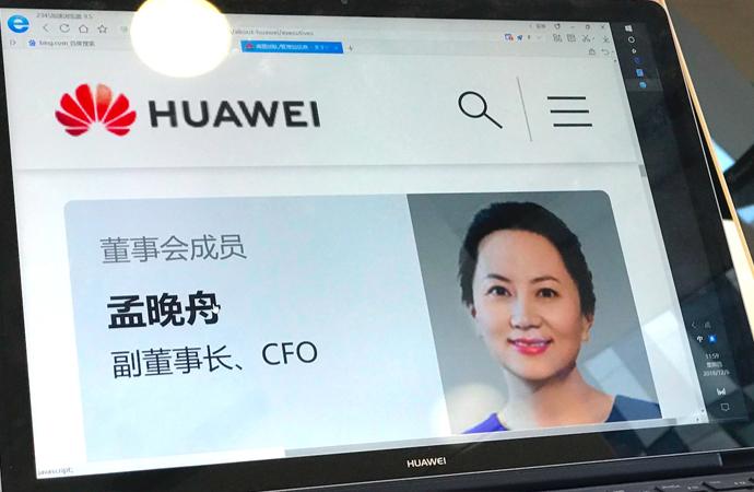ABD-Huawei kavgasının perde arkası