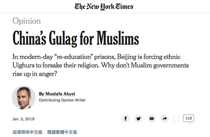 Çin, İslam ülkelerine sus payı dağıtıyor!