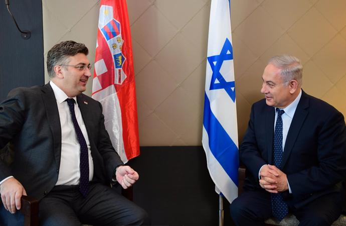 Hırvatistan İsrail'e ültimatom verdi