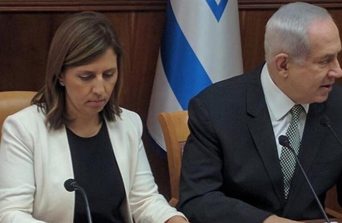 İsrail, 8 ülkeden 250 milyar dolar tazminat isteyecek