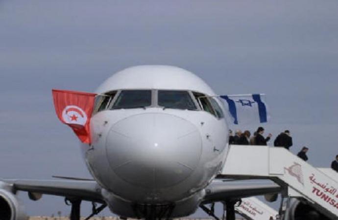 İsrail'le normalleşmede en büyük adım Tunus'tan