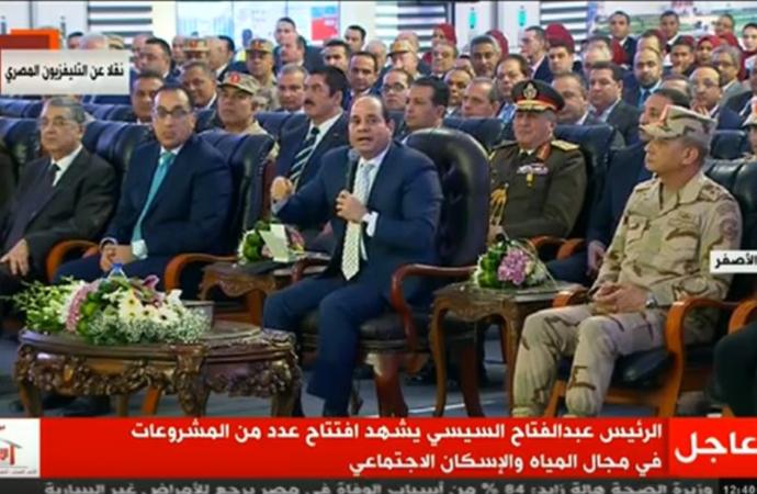 Spikerin hatası, rejimin skandalı olarak yorumlandı