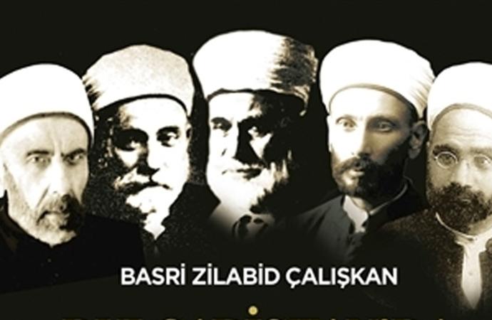 Bulgaristan'da İslam