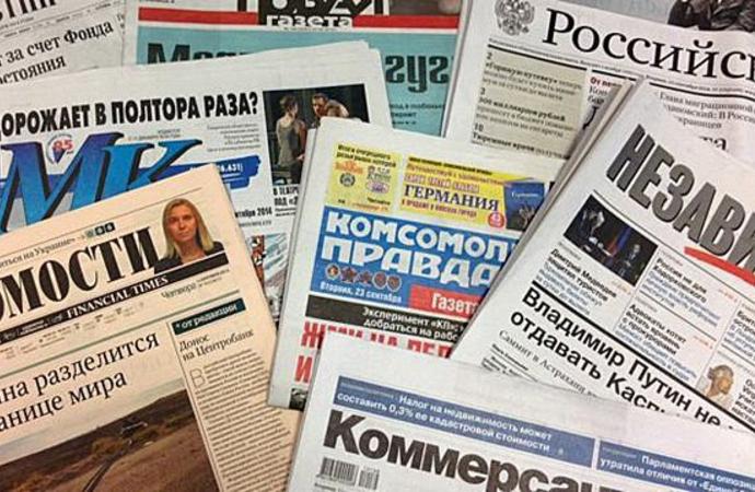 Rus basınında Türkiye-Doğu Akdeniz-ABD ve S-400 tartışması