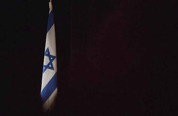 Etiyopyalı genci öldüren İsrail polisi serbest bırakıldı