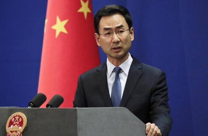 """Çin'den ABD'ye, """"Tayvan'a silah satışını durdur"""" çağrısı"""