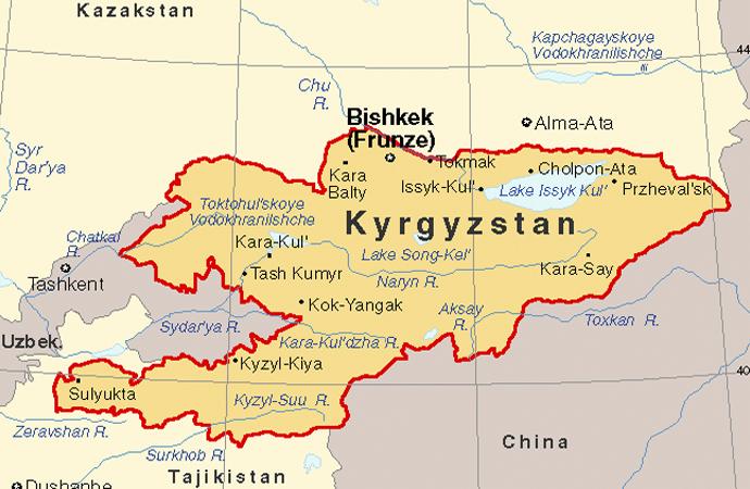Türkiye'den Kırgızistan'a teknolojik destek