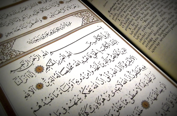 Nasıl bir İslam anlayışı hakim?