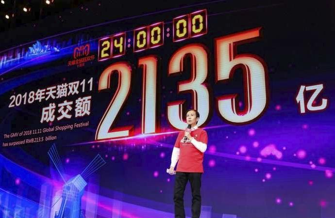 Çinli şirket bir gün içinde 38 milyar dolarlık satış yaptı