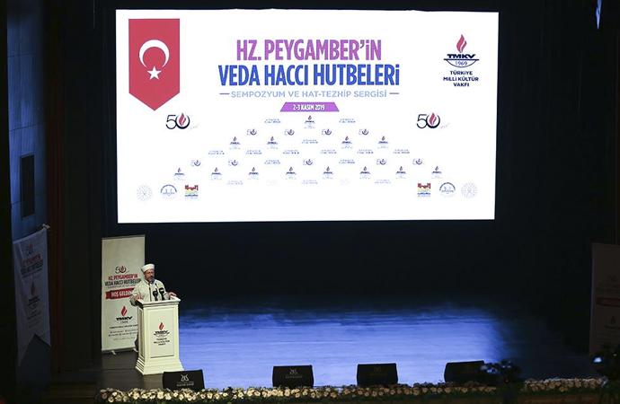 """DİB Başkanı Erbaş, """"Veda haccı hutbeleri"""" üzerine konuştu"""