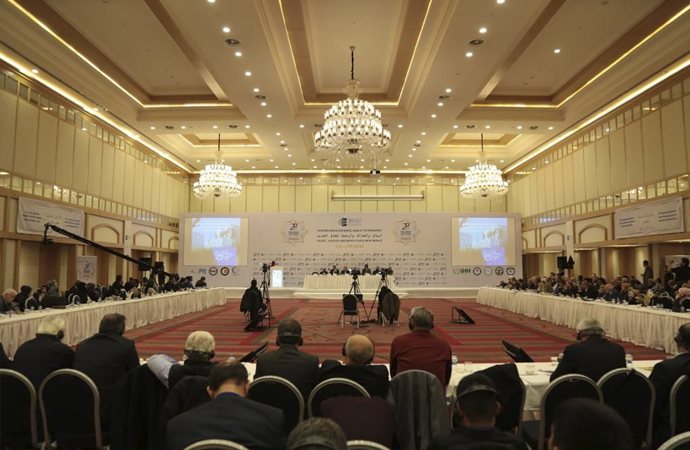 Kongrenin sonuç bildirgesinde 'İslam Birliği' vurgusu