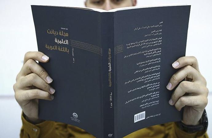 Diyanet, İslam dünyasına Arapça dergiyle ulaşacak