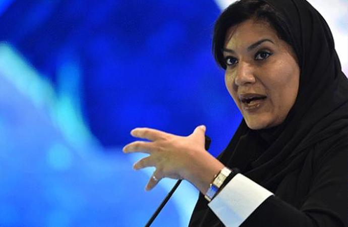 Suudi Büyükelçi: Suudi Arabistan, ABD'nin bölgedeki en güvenilir ortağıdır
