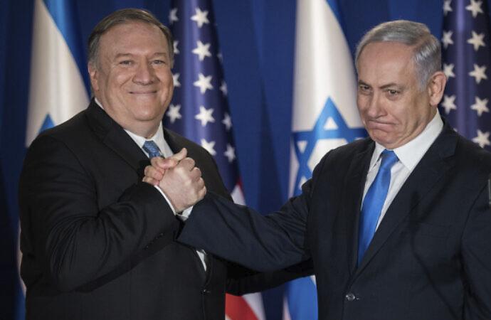 Pompeo: İlhak kararını İsrail verecek
