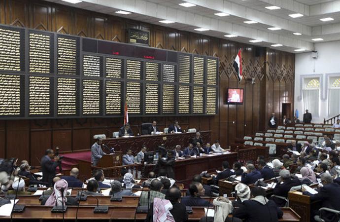 Yemen Parlamentosu, Güney Geçiş Konseyi'ne karşı acil önlem istedi