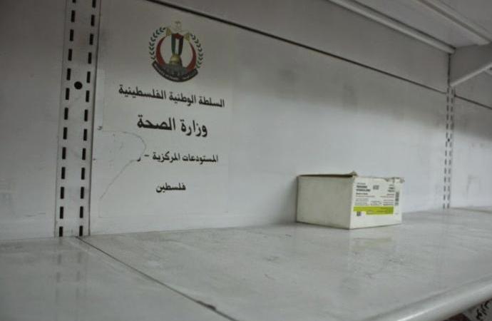 2006'dan beri abluka altındaki Gazze'de tıbbi kaynaklar yetersiz