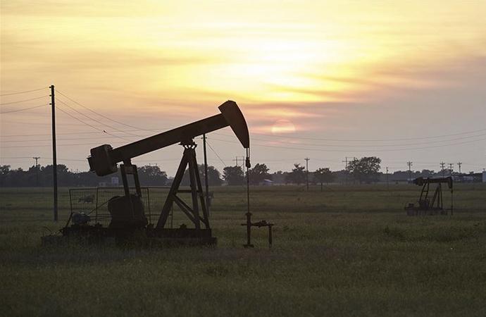 Petrol sahalarının kapatılmasının Libya'ya maliyeti 4,3 milyar dolar