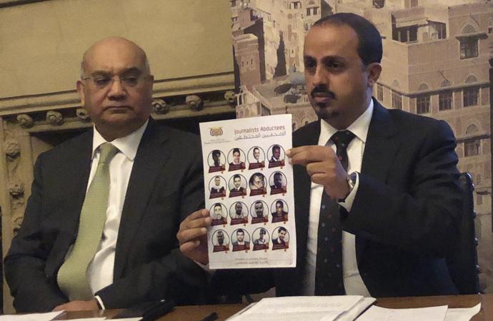 Yemenli Bakan: Yemen haince ve korkakça sırtından hançerlendi