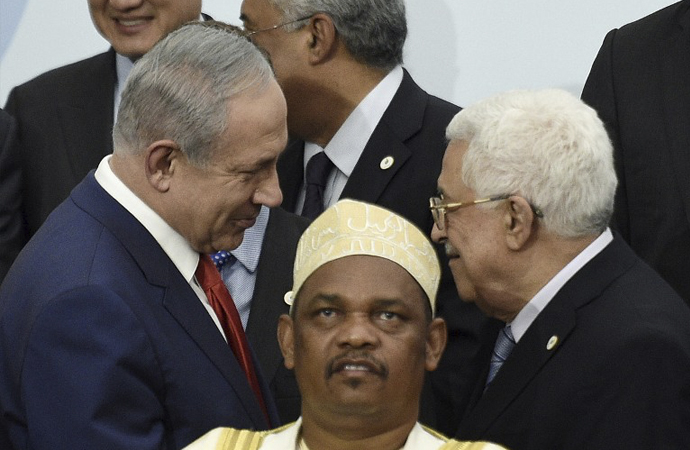 FKÖ, İsrail'le yaptığı anlaşmalar için açıklama yaptı