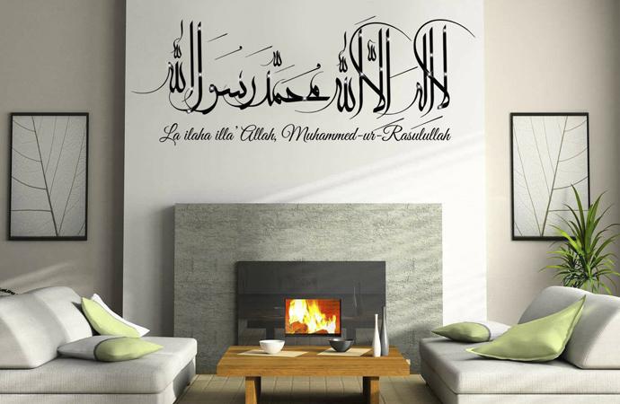 """""""Yeni Moda"""" İslam'ın 5 Şartı"""