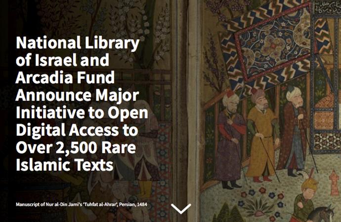 İsrail, elindeki 2 bin 500 İslami eseri dijital ortamda erişime açacak