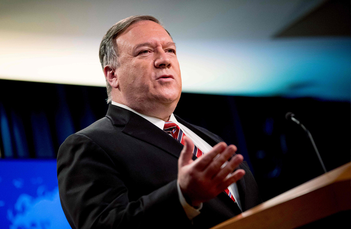 Pompeo: 'ABD, Ayasofya'nın statüsünde değişiklik istemiyor'