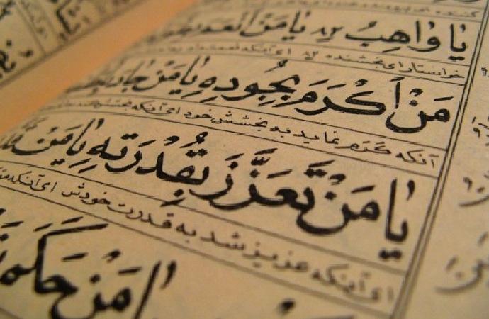 """""""İslam'da Batıla Benzemenin Hükmü"""" üzerine"""
