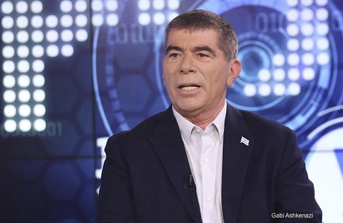'İlhak planı'na ABD'nin yaklaşımına İsrail'den yorumlar