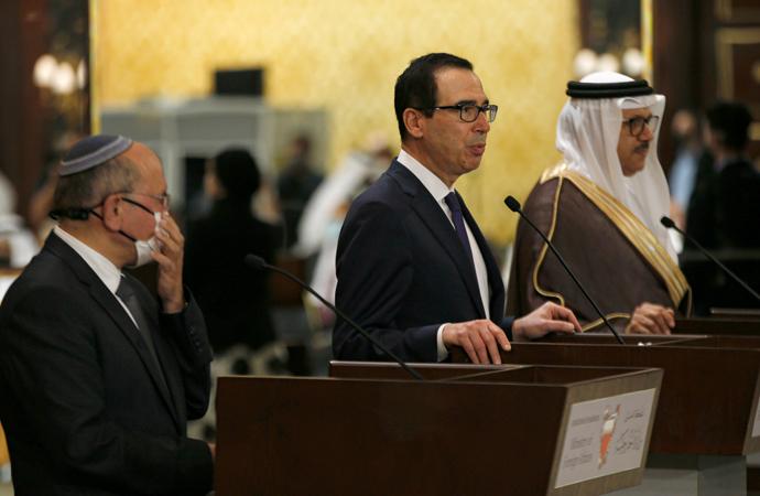 Bahreyn ve İsrail adına ortak açıklamayı ABD yayımladı