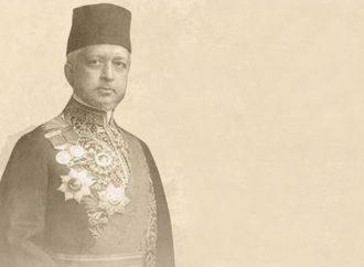 Said Halim Paşa'da İslam'ın İçtimai İlkeleri