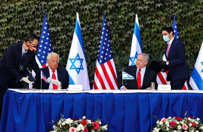ABD ve İsrail arasında Filistin'le ilgili yeni anlaşma
