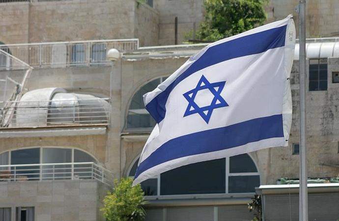 İsrail Dışişleri Bakanlığı: Bu metodu memnuniyetle karşılıyoruz