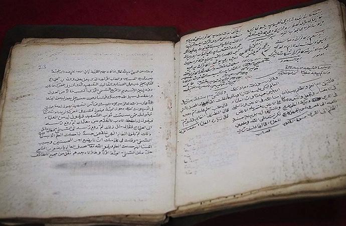 Bosna Hersek'teki mütevazi kütüphane Osmanlı döneminden kalma el yazmalarını yıllardır koruyor