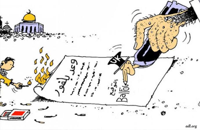 Balfour Deklarasyonu 103 yaşında