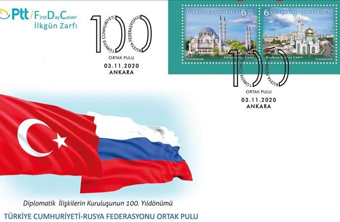 Türkiye-Rusya ilişkilerinin 100. yılına PTT'den anma pulu