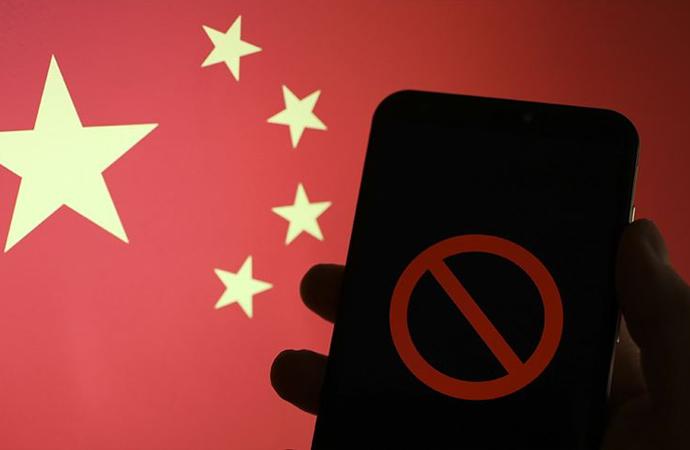 Çinli şirket, Uygur Türklerini tanımlayan kod kullandı iddiası