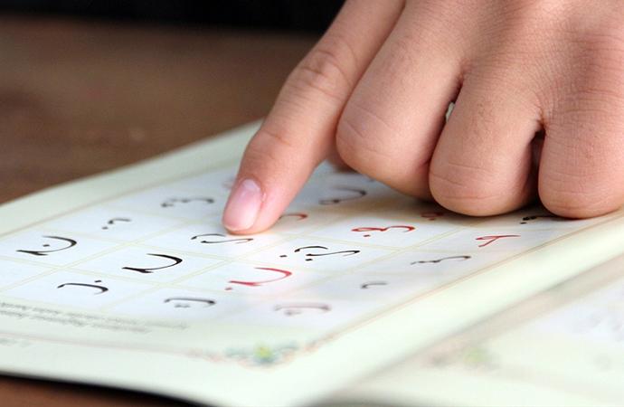 Diyanet, Kur'an'ı yüzünden okumayı online öğretecek